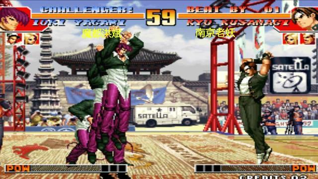 拳皇97,草薙京近期实战集锦,供大家参考