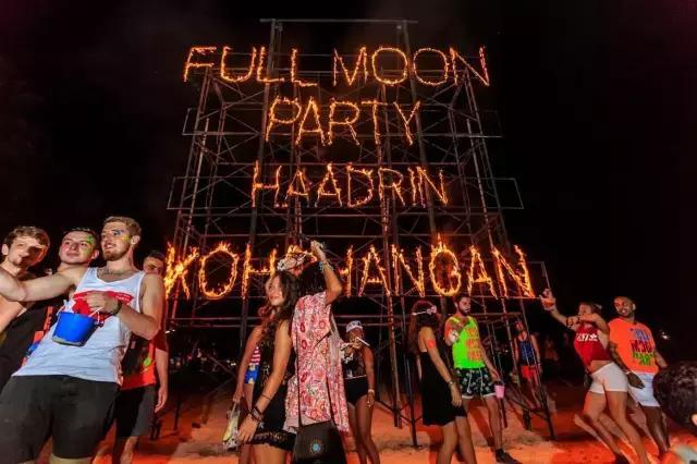 泰国满月派对地点