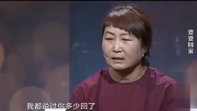 潘石屹美艳性感儿媳生活照曝光(图)_图片频道_贵阳网_贵阳新闻网