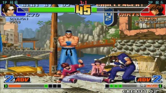拳皇98sao50