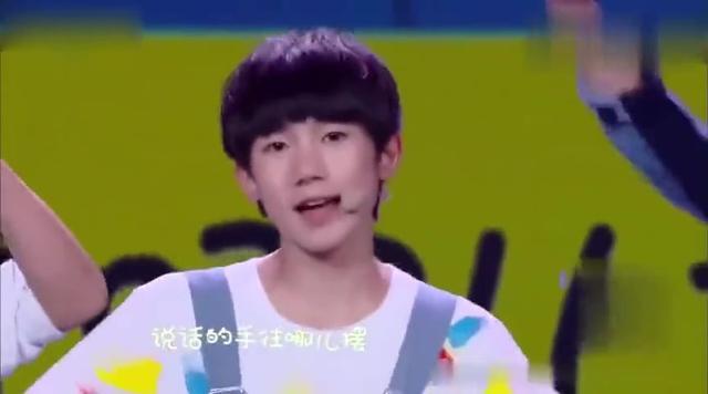王俊凯宠爱视频完整版