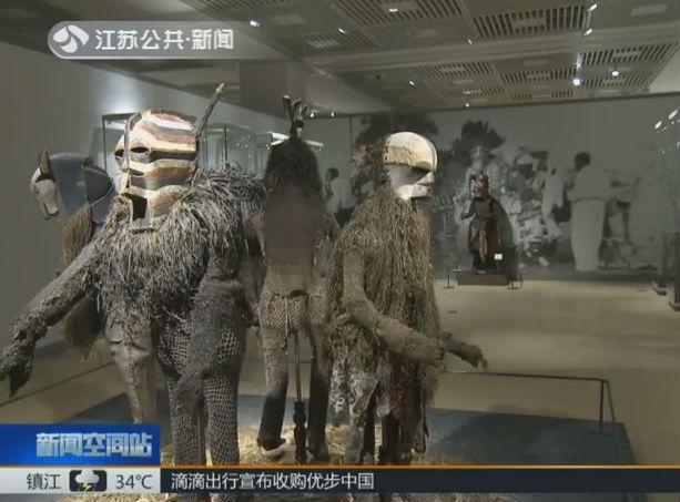 《中部非洲珍稀面具艺术展》云南站(1)_迟到的行程_新浪博客