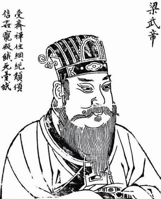 """历史上的""""皇帝菩萨"""",在位30多年不近女色,最后被活活饿死"""