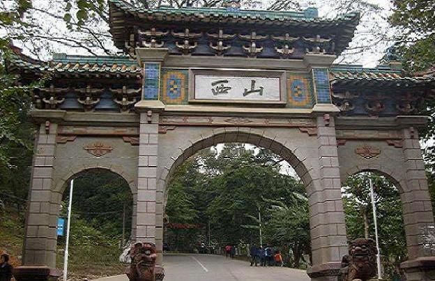 广西桂平西山景区