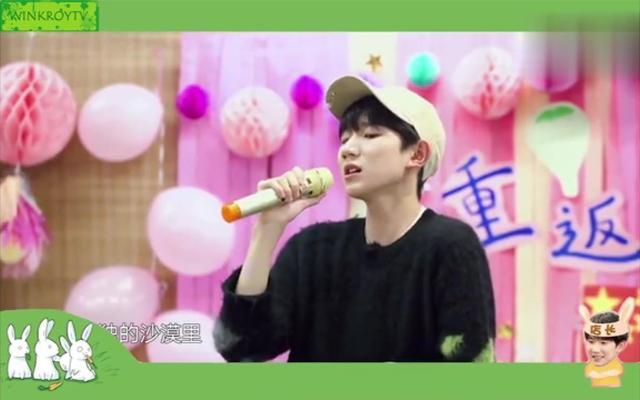 王源唱的所有歌?