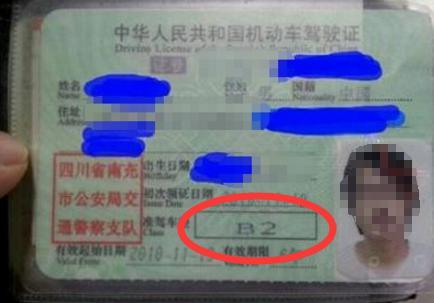 新拿c1驾驶证几年一审_太平洋汽车网