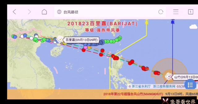 湛江历史最强台风