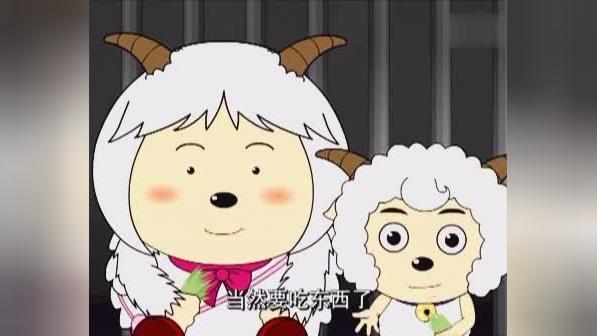 《喜羊羊与灰太狼》红太狼被打伤变残疾人,灰太狼心疼老婆