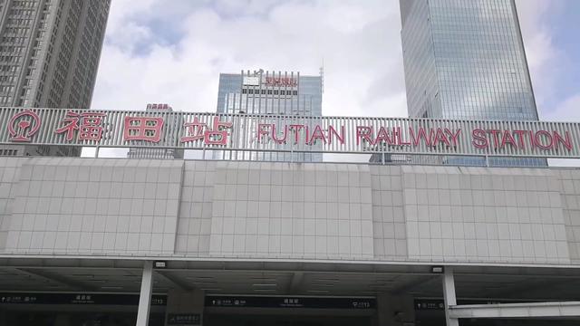 福田高铁站地铁在哪里