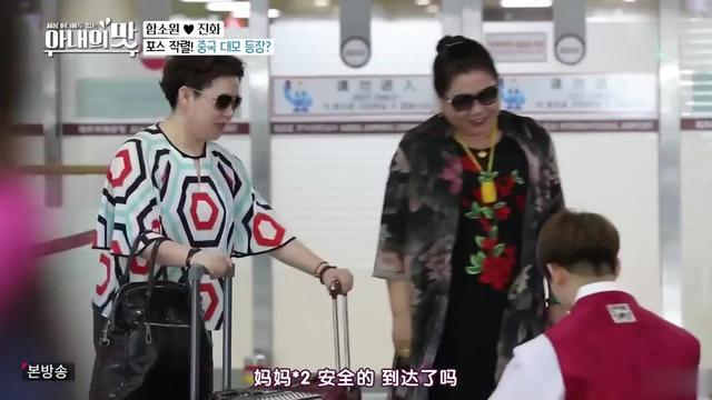 韓國女頭像2018