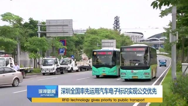 深圳电子科技有限公司