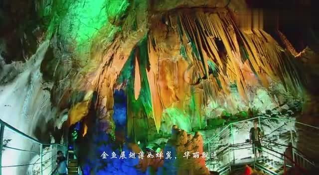 走进淅川县风景区八仙洞