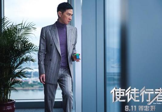 香港电视剧《使徒行者1》_美篇