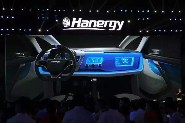 【图】续航350公里 汉能发布四款太阳能电动车_汽车之家