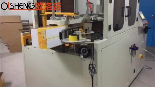 石家庄全自动高速PETG流延机售后服务-机械及行业设备论坛