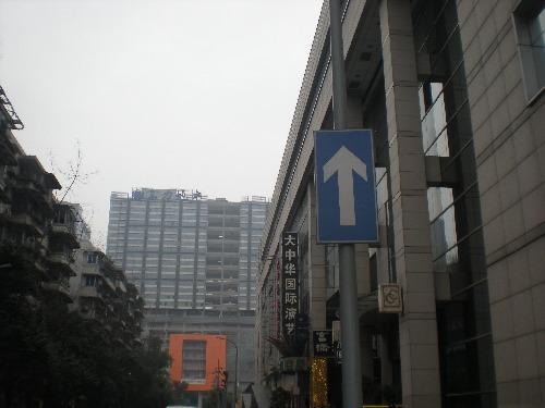 道路单向通行标志