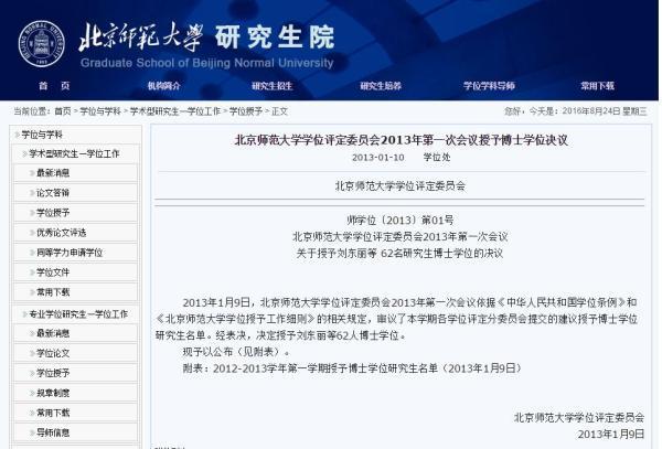 陈玲院长还有多少故事_手机搜狐网