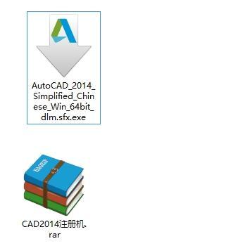 2014版CAD操作教程(全) - 哔哩哔哩