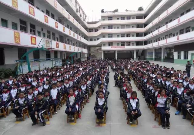 德化鹏祥中学初一年有几个班级