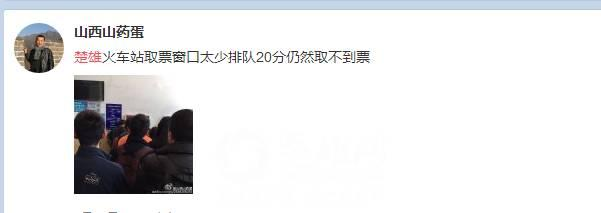 """探秘火车站自助售取票机""""幕后""""的故事(组图)_手机搜狐网"""