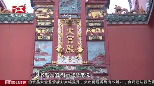 长沙火宫殿