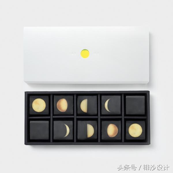 月饼包装礼盒设计