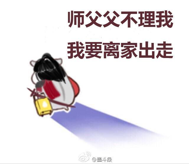 《师傅让我去巡山》河南方言篇微信表情包 - 原... - 站酷(ZCOOL)