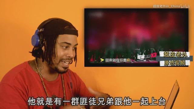 《新说唱》制作人公演,潘玮柏超强回忆杀slay全场_网易新闻