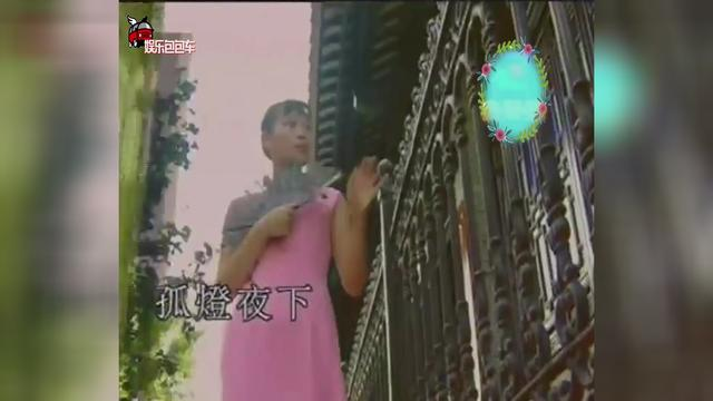 李娜《杜十娘》1995年流行的歌曲,传唱度非常高,老歌欣赏