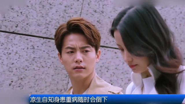陸文雋對姜生第一次