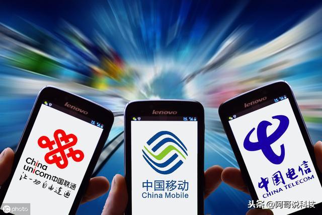 看中国电信2019年干得怎么样 老二位置能否坐稳!