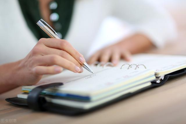 考研如何事半功倍?八个方法助你轻松成功