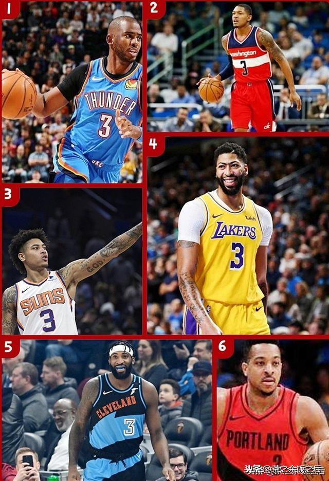 NBA历史上的身穿3号球衣的球星都有哪些?