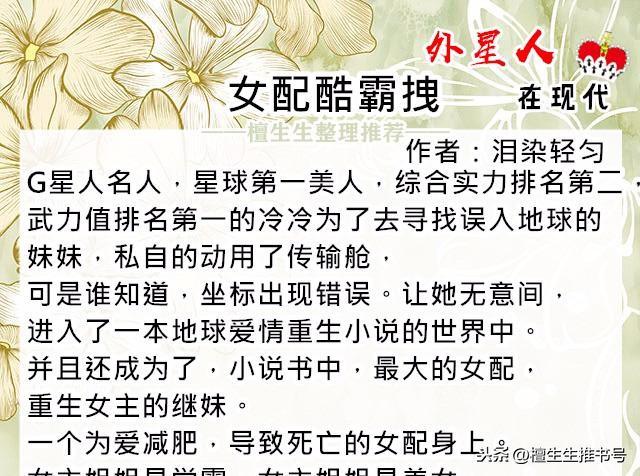 软妹写手成神记最新章节_软妹写手成神记全文阅读... -凤舞文学网