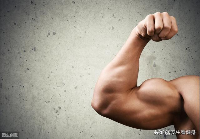 3个动作轻松锻炼肱三头肌