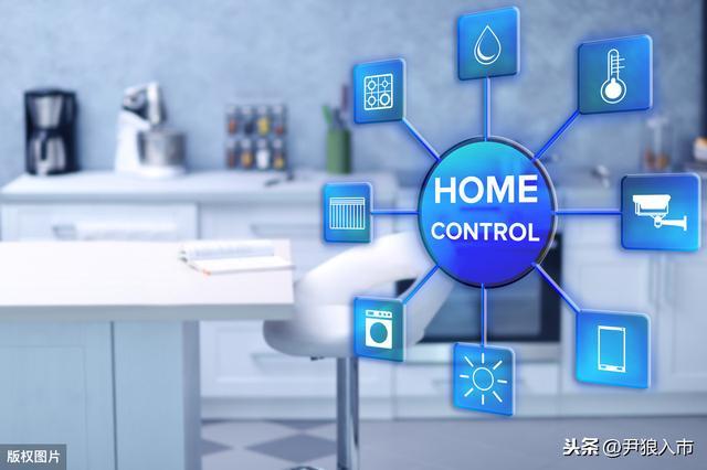 万物互联第一步:家居智能化!还不赶快抢占投资先机
