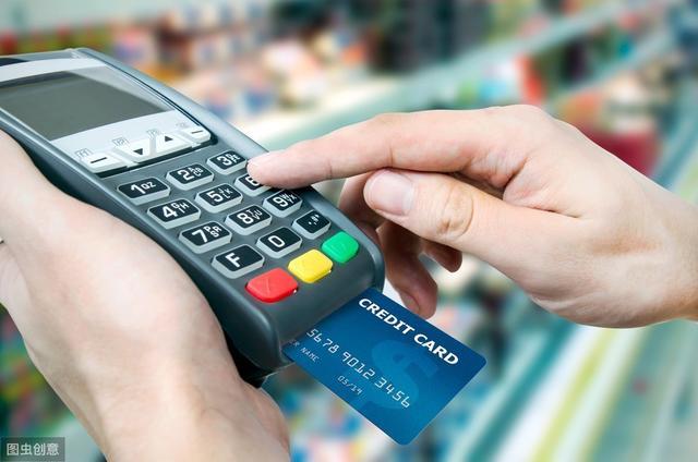 生活贴士:哪个银行的信用卡最好?对比四大行信用卡优点和缺点