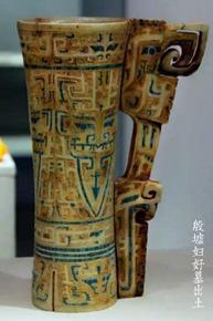上世纪挖掘商代女将军墓,出土一文物在日本展览,之后被禁止出境