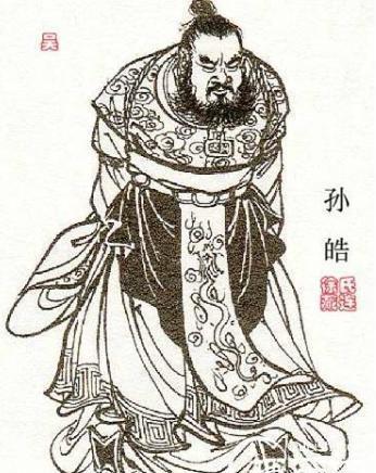 孙权的孙子无意说句气话,不幸预言了中华最悲惨的历史