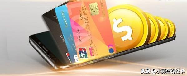 未成年怎么申请信用卡?这里有一份办卡攻略