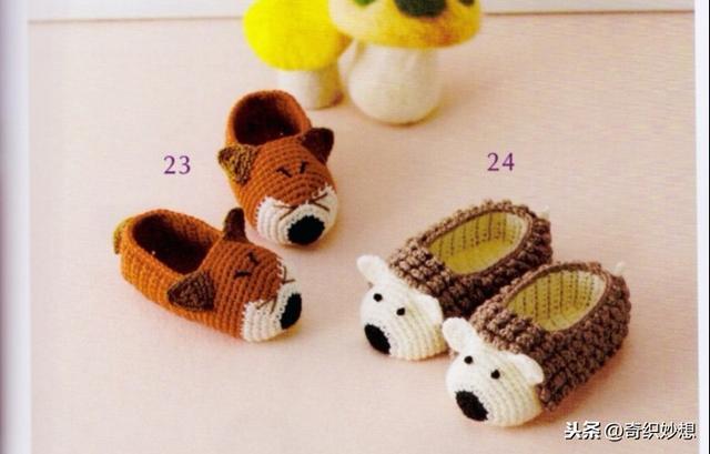 简单毛线鞋的织法图解