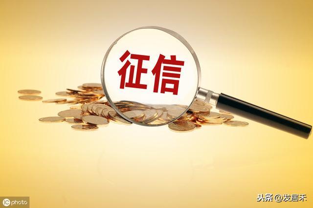 中国建设银行卡图片_中国建设银行卡素材_中国建设银... -六图网