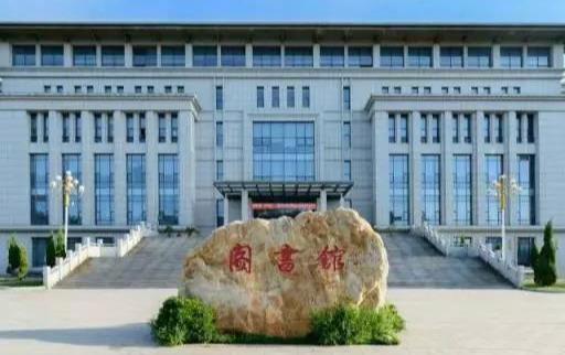 黑龙江省哪些大学是211或985?