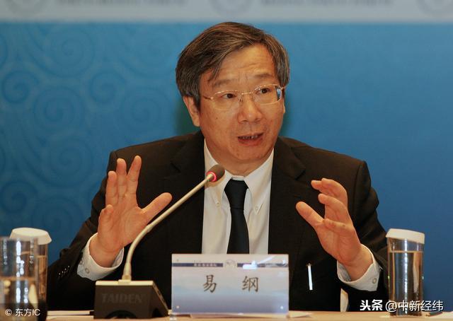 央行行长易纲发表新年致辞 即将研究部署明年工作