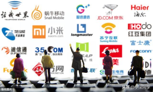 电商行业发展趋势分析