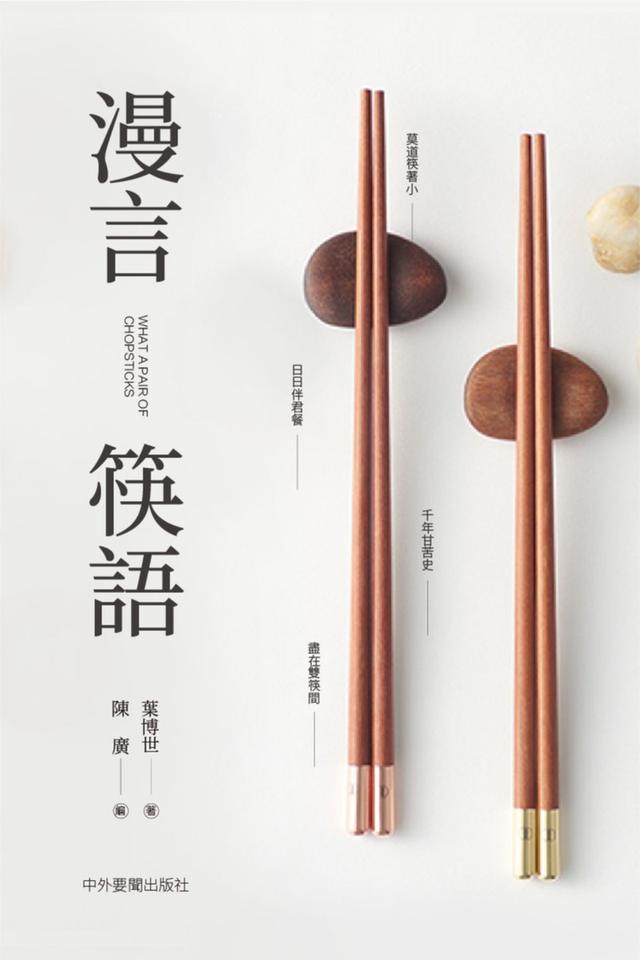 书籍封面设计简单手绘