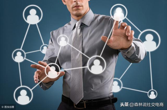 做社交电商必学的六大运营攻略