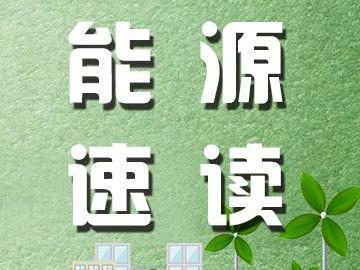 中亚天然气减少