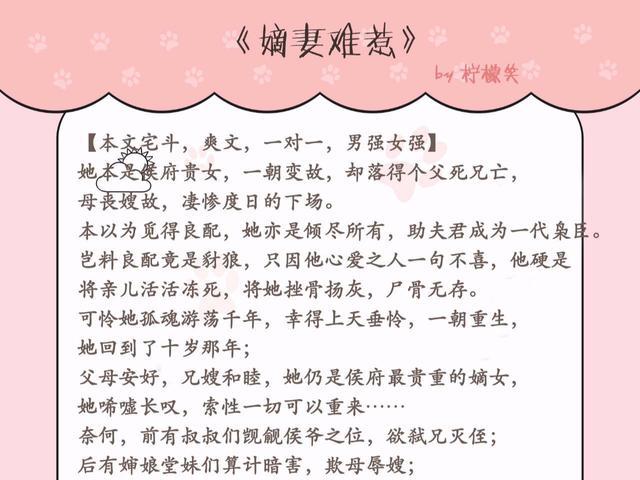 重生之绝代商娇最新章节_重生之绝代商娇无弹窗醉步溪月_E8中文网