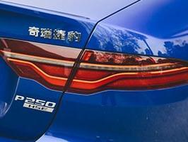 全铝车身加持!2.0T+8AT最大250马力,新款捷豹XEL售价28.98万起